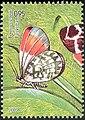 Stamps of Tajikistan, 018-02.jpg