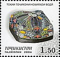 Stamps of Tajikistan, 034-06.jpg