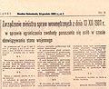 Stan wojenny, zarządzenie ministra spraw wewnętrznych z 13.12.1981 r.jpg