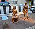 Statue musicians Changwon.jpg