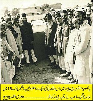 Syed Shujaat Ali Qadri - Justice Syed Shujaat Ali Qadri at the foundation stone laying ceremony of Darul ulum Naeemia
