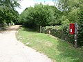 Studland, postbox No. BH19 118, Agglestone Road - geograph.org.uk - 1365129.jpg