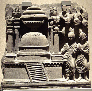Museum of Asian Art - Image: Stupa With Pillars Gandhara 2nd Century