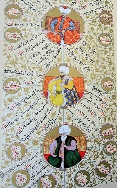 File:Subhat al-Akbar (Rosenkranz der Weltgeschichte) - 8a.jpg