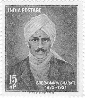 Subramania Bharati - Bharathi on a 1960 stamp of India