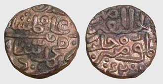 Sayyid dynasty - Billon Tanka of 80 rati of Alam Shah