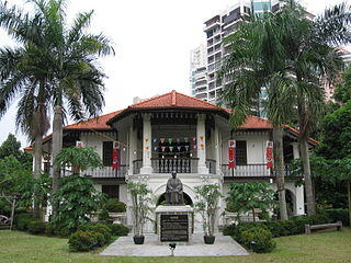 Sun Yat Sen Nanyang Memorial Hall memorial hall in Singapore