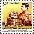 Swami Vivekananda 2013 znaczek Indii 1.jpg