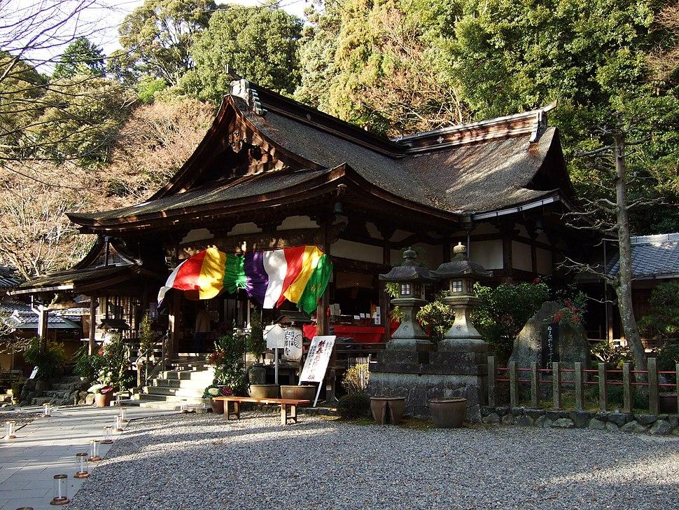 Syouhouji5838