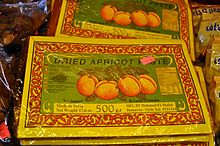 Dried apricot paste for making Qamar al-Din in Syria.