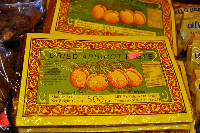 File:Syrian apricot paste 01.jpg