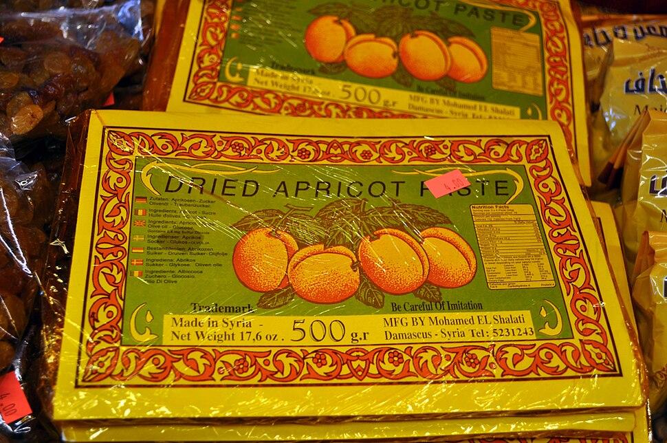 Syrian apricot paste 01.jpg