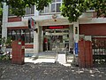 TCPD Jieshou Road Police Station entrance 20180512.jpg