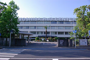 Toshiba - The Toshiba research and development facility in Kawasaki, Kanagawa, Japan
