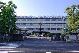Toshiba - The Toshiba research and development facility in Kawasaki, Kanagawa, Japan
