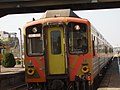 TRA DRC1006 at Jhudong Station 20050123.jpg