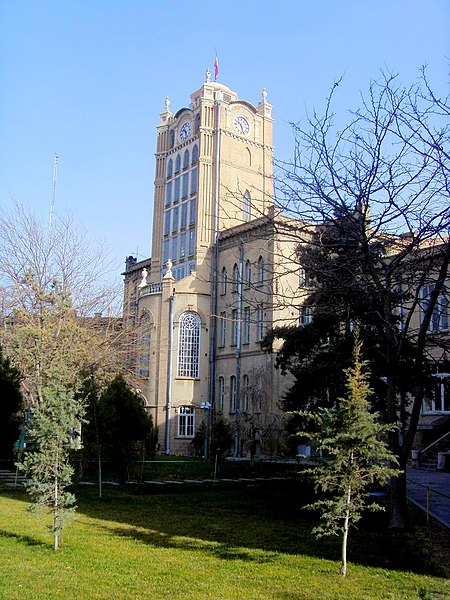 Soubor:Tabriz municipality.JPG