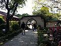 Taiwan New Taipei City Linn Family Mansion Park (75).jpg