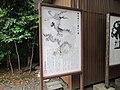 Takenobu Inari-jinja 020.jpg