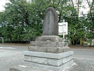 Takiji Kobayashi - Memorial monument for Takiji Kobayashi, in front of Shimokawazoi Station in Odate, Akita