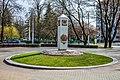 Talbuchina boulevard (Minsk) 3.jpg