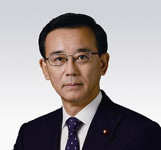 Minister of Land, Infrastructure, Transport and Tourism - Image: Tanigaki Sadakazu