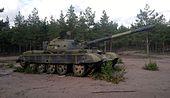 Tankkiraato Säkylässä.jpg