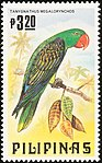 Tanygnathus megalorynchos 1984 stamp of the Philippines.jpg