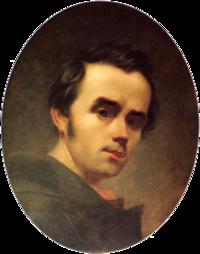 Тарас Шевченко, автопортрет. 1840-1841 рр.