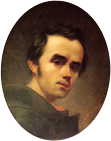 Self-portrait, 1840