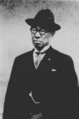 Tarohei Kizu.png