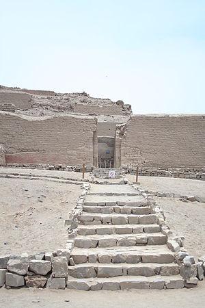 Pachacamac - Image: Templo del Sol Entrance