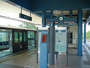 Light Rail Transit (Singapore) - Platform view of Thanggam LRT station, along the West Loop of the Sengkang LRT Line.