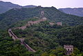 The Amazing Great Wall of China.jpg
