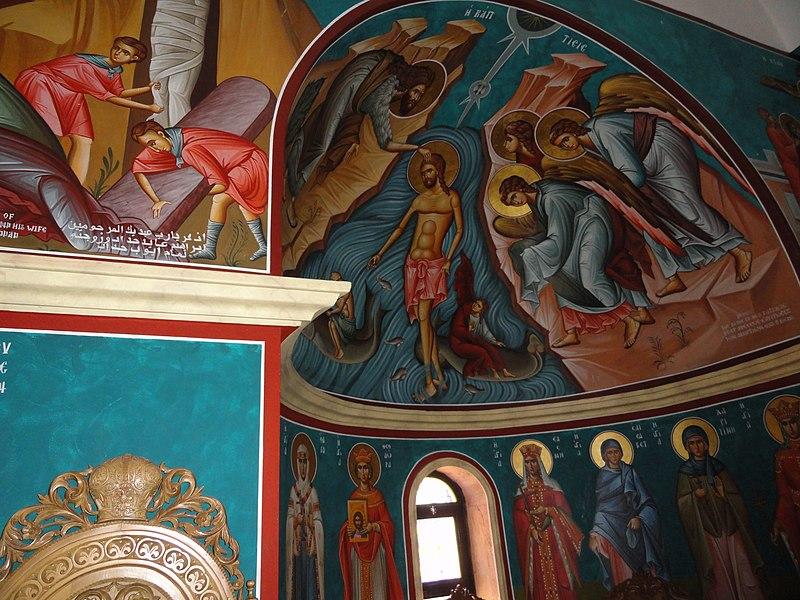 File:The Baptism Site of Jesus Christ 8.JPG