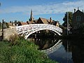 The Chinese bridge in Godmanchester - geograph.org.uk - 1533921.jpg