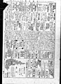 The Continental News (26994889630).jpg