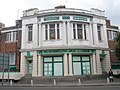 The Portsmouth Jami Mosque - geograph.org.uk - 812395.jpg