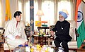 The Prime Minister, Dr. Manmohan Singh with the King of Bhutan, HM Jigme Khesar Namgyel Wangchuck, on the sidelines of SAARC Summit, in Thimphu, Bhutan on April 29, 2010.jpg