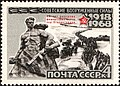 The Soviet Union 1968 CPA 3611 stamp (25th Anniversary of the Battle of Stalingrad, 1943. Monument (Yevgeny Vuchetich) and German Prisoners of War).jpg