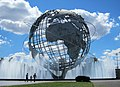 The Unisphere in New York State Pavilion.jpg