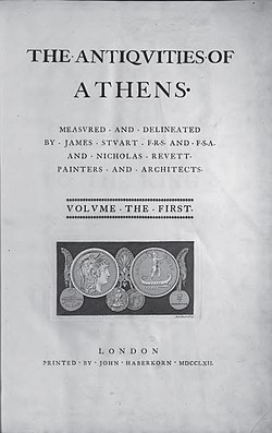 The antiqvities of Athens (1762).JPG