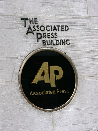 Logo on the former AP Building in New York City The associated press building in new york city.jpg