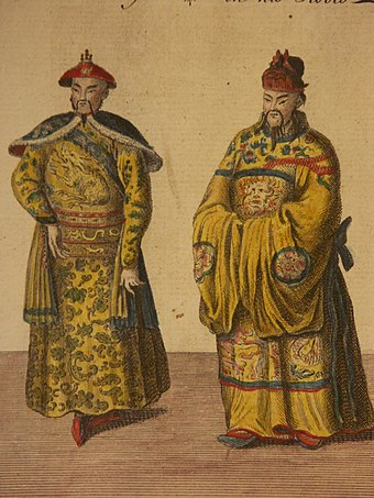 The emperor of China from The Universal Traveller The emperor of China from 'The Universal Traveller'.jpg