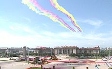 The military parade in honor of the 70-th anniversary of the end of the Second world war 07.jpg