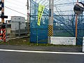 The site of jreast ouline kanisawa sta.jpg