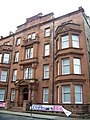The student accommodation for the Ballet School in West Princes Street - geograph.org.uk - 4108534.jpg
