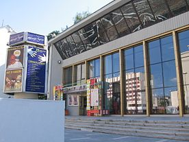 Theater of puppetry, Minsk2.JPG