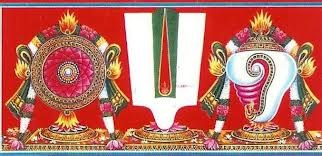 Thenkalai Sri Vaishnava urdhva pundram