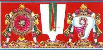 Sri Vaishnavism - Thenkalai Sri Vaishnava urdhva pundram